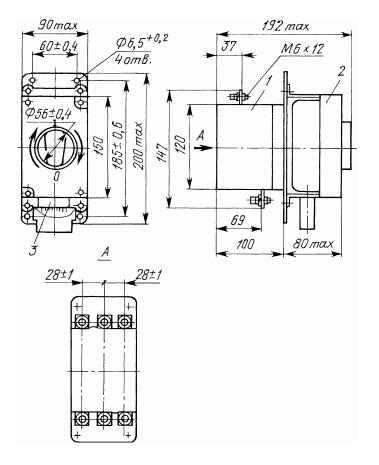 Автомат АК50КБ с электромагнитным приводом