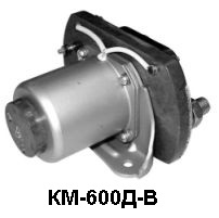 КМ-600Д-В