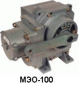 МЭО-100