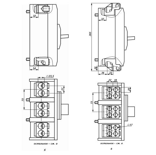 Габариты  ВА51-39 и ВА52-39